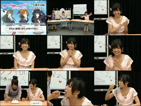 anime20ch80187.jpg