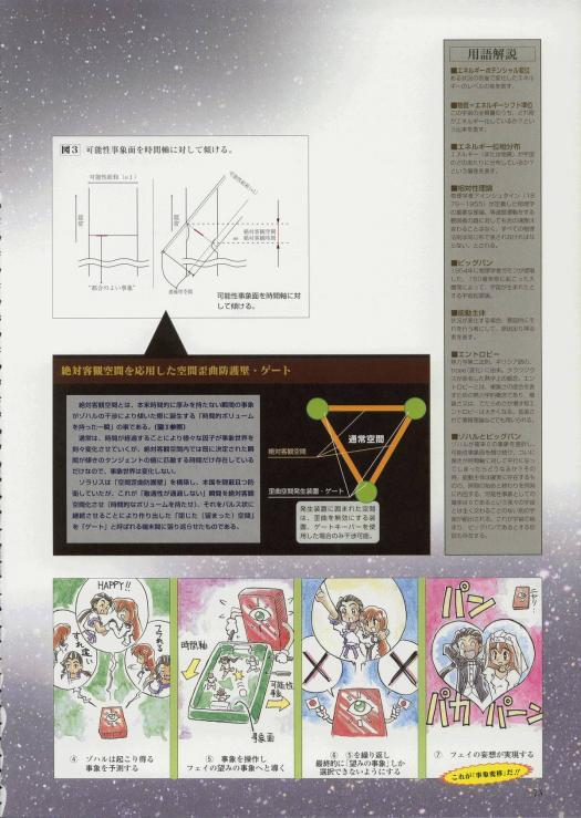 mog3264.jpg