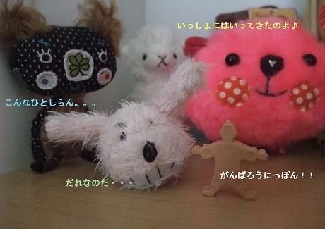 2011-07-01-03.jpg