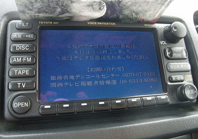2011-07-24-05.jpg