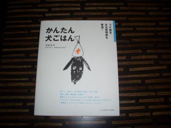 20071010001310.jpg