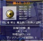 20060513112729.jpg