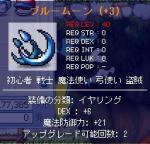 20061027162636.jpg