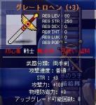 20061103204445.jpg