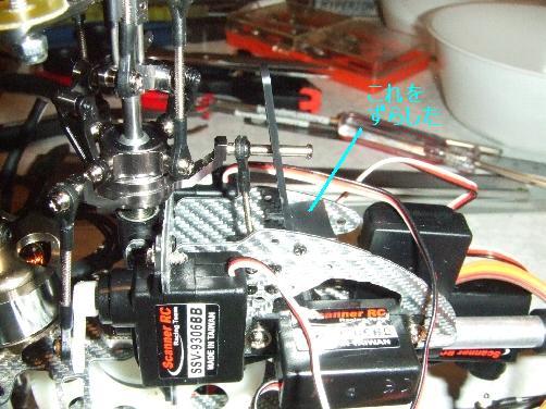 DSCF0650-1.jpg