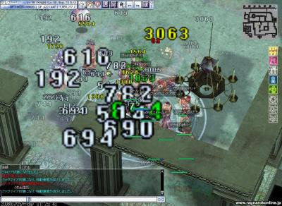 screenbijou162.jpg