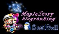 Maple_banner