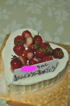 DSC_3621.jpg