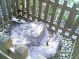隕石?といわれる石