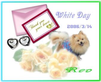 whitedaycard