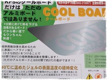 DSCF4306s.jpg