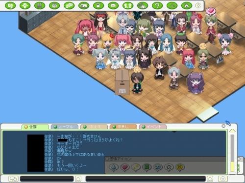 !tokimeki1208C.jpg