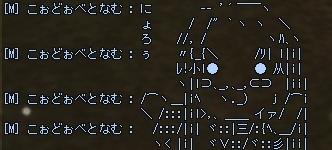 20061127155553.jpg
