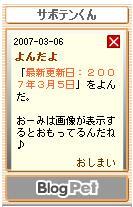 070306-3.jpg