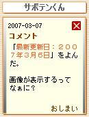 070307-1.jpg