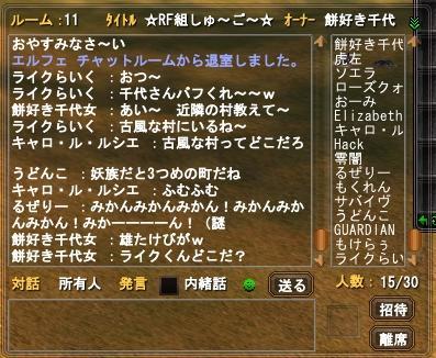 070317-5.jpg