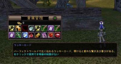 20070321180821.jpg