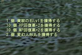 20070321180834.jpg