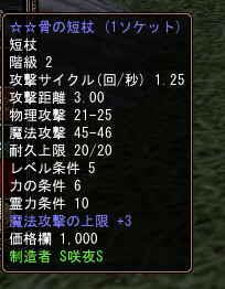 20070329121641.jpg