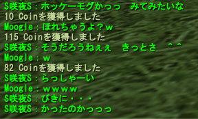 20070429162738.jpg