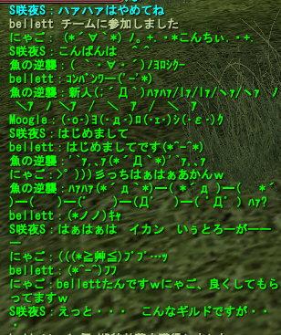 20070429165521.jpg