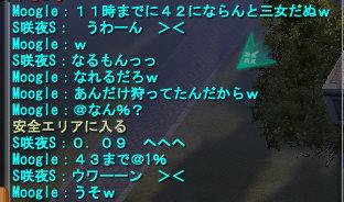 20070501124401.jpg