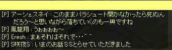 20070502040121.jpg