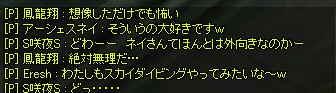 20070502040254.jpg
