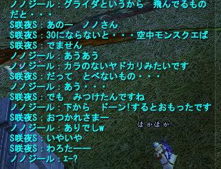 20070506125604.jpg