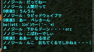20070506125844.jpg