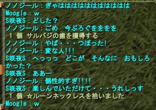 20070510164632.jpg