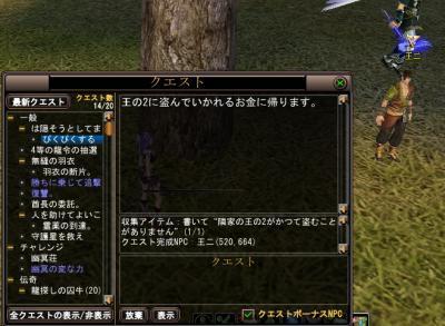 20070512143432.jpg