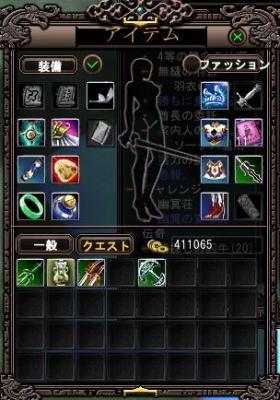 20070517132526.jpg