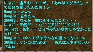 20070518123406.jpg