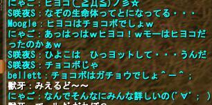 20070518123452.jpg