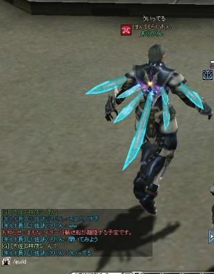 20070520144349.jpg