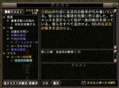 20070524100103.jpg
