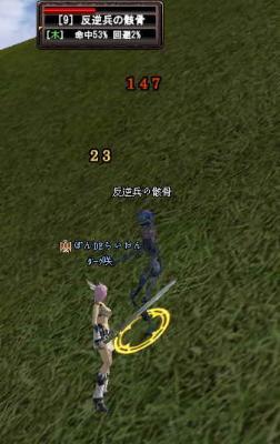20070524100141.jpg