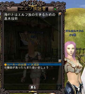 20070524100326.jpg