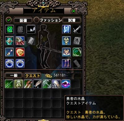 20070525112432.jpg
