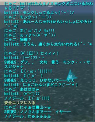 20070530124028.jpg