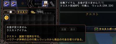 20070603153430.jpg
