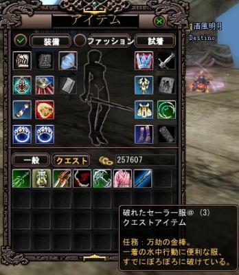 20070608120015.jpg