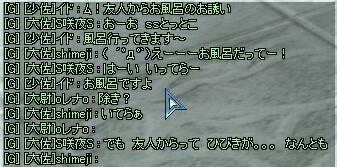 20070613114127.jpg