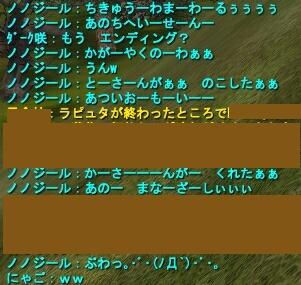 20070616122648.jpg