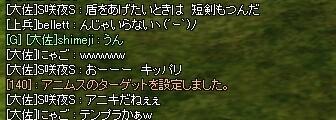 20070704132351.jpg