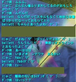 20070705163215.jpg