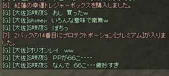 20070820163317.jpg