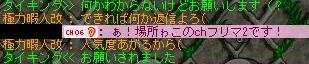 お・ね・が・い☆
