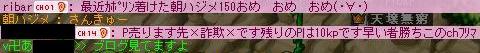 おめ おめ おめ(・∀・)